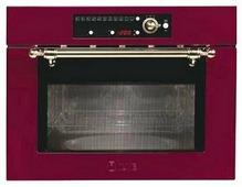 Микроволновая печь ILVE 645NTKCW/RB