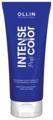 Бальзам OLLIN Professional Intense Profi Color для седых и осветленных волос