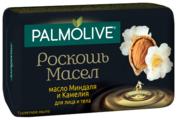 Мыло кусковое Palmolive Роскошь масел Масло миндаля и камелия