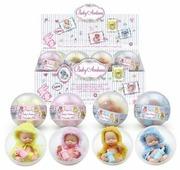 Кукла в шаре Junfa toys Baby Ardana, A258B
