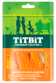 Лакомство для собак Titbit Лакомый кусочек для маленьких пород Джерки из мяса индейки