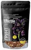 Грунт EffectBio CeraMix Super для орхидей, 19-28 mm 2.5 л.