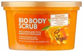 Planeta Organica Скраб для тела Turbo berry Энергия и питание
