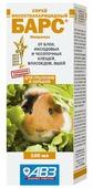Барс (АВЗ) Спрей инсектоакарицидный для грызунов и хорьков