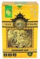 Чай улун Shennun Те гуань инь