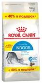 Корм для кошек Royal Canin 27 для вывода шерсти