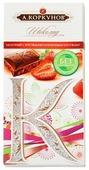 Шоколад Коркунов молочный с клубничным кранчем