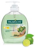 Мыло жидкое Palmolive Нейтрализующее запах