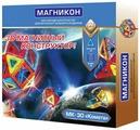 Магнитный конструктор Магникон Новичок MK-30 Комета