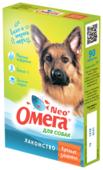 Добавка в корм Омега Neo + Крепкое здоровье для собак