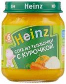 Пюре Heinz Соте из тыковки с курочкой (с 6 месяцев) 120 г, 1 шт