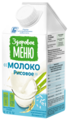 Рисовый напиток Здоровое меню Молоко рисовое 1%, 500 мл