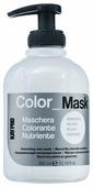 Маска KayPro Color Mask питающая окрашивающая, Серебро