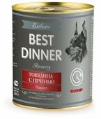 Корм для собак Best Dinner Exclusive Recovery в период восстановления, при стрессе, говядина, курица