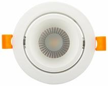 Встраиваемый светильник DENKIRS DK4000-WH