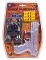 Игровой набор ABtoys ARS-260