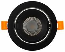 Встраиваемый светильник DENKIRS DK4000-BK