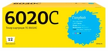 Картридж T2 TC-X6020C