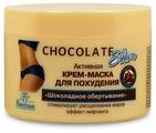 Крем-маска Floresan для похудения Шоколадное обертывание