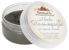 СпивакЪ Маска Пальмароза из черной глины