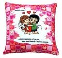 Подушка декоративная Мнушки Любовь - это Благодарность 25х25 см (Ап01люб02)