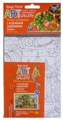 Айрис-Пресс Раскраска-плакат с игровыми заданиями. Лукоморье