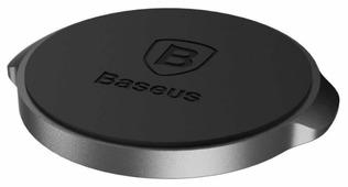 Магнитный держатель Baseus Small ears series Magnetic suction bracket