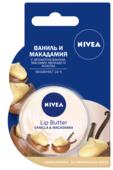 Nivea Масло для губ Ваниль и макадамия
