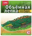 Пластилин LORI Объёмная лепка - Крокодил (Ол-008)