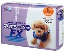 Пеленки для собак впитывающие Neo loo life Neo Sheet FX 44х32 см