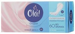 Ola! прокладки ежедневные Light Без аромата мультиформ