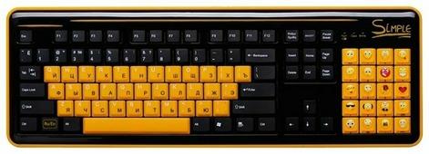 Клавиатура CBR S18 Black-Yellow USB