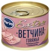 Perva Ветчина говяжья Extra 180 г
