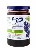 Джем Yummy jam натуральный смородиновый без сахара, банка 350 г