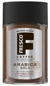 Кофе растворимый Fresco Arabica Solo сублимированный, стеклянная банка