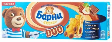 Пирожное Медвежонок Барни Duo со вкусом ореха и шоколада