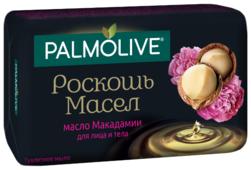 Мыло кусковое Palmolive Роскошь масел Масло макадамии