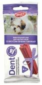Лакомство для собак Titbit DENT со вкусом печени говяжьей для мелких пород