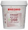 Грунтовка NEOMID для плит OSB (1 кг)