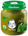 Пюре Gerber Только брокколи и кабачок (с 5 месяцев) 130 г, 1 шт
