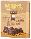 Мюсли Matti хлопья и шарики шоколадное ассорти, коробка