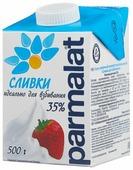 Сливки Parmalat ультрапастеризованные 35%, 500 г