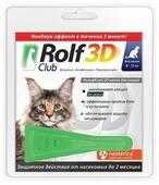 RolfСlub 3D Капли от клещей и блох для кошек от 8 до 15 кг