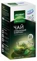 ЛЕОВИТ Худеем за неделю Зеленый чай (очищающий комплекс)