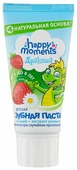 Зубная паста Happy Moments Дракоша со вкусом клубники от 1 до 8 лет