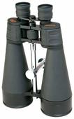 Бинокль Celestron SkyMaster 20x80