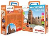 Конструктор Висма brickmaster 208 Кремль