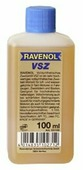 Масло для садовой техники Ravenol VSZ Zweitaktoel Vollsynth 0.1 л