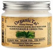 Organic TAI Скраб для тела Лемонграсс и зеленый чай