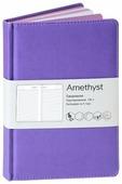 Ежедневник Listoff Amethyst недатированный, искусственная кожа, А5, 136 листов